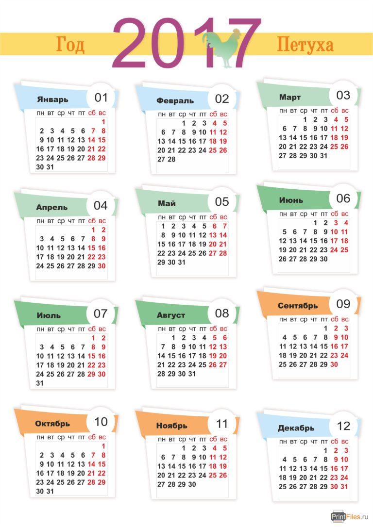 Календарь посадки помидоры 2017-2018