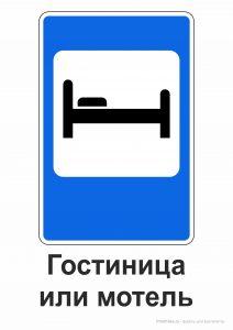 Рисунок на тему дорожные знаки